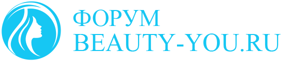 Форум Beauty-You.ru
