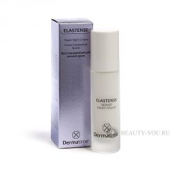 ELASTENSE REPAIR NIGHT CREAM – ВОССТАНАВЛИВАЮЩИЙ НОЧНОЙ КРЕМ (DERMATIME) (ДЕРМАТАЙМ)