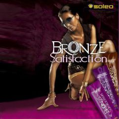 СЕРИЯ SOLEO BRONZE SATISFACTION