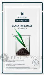 BEAUTY TREATS Black pore mask Маска очищающая для лица СЕСДЕРМА (SESDERMA)