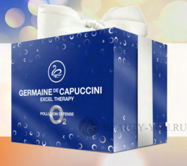 Набор Excel Therapy O2 15 мл (Germaine de Capuccini)  81754