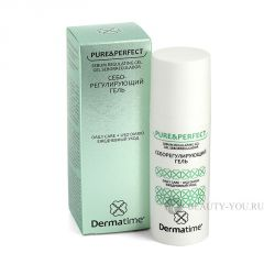 СЕБОРЕГУЛИРУЮЩИЙ ГЕЛЬ - PURE&PERFECT SEBUM REGULATING GEL (DERMATIME)