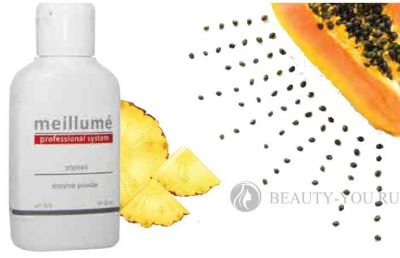 ЭНЗИМНАЯ ПУДРА С ЭКСТРАКТОМ ПАПАЙИ PAPAYA ENZYME POWDER Meillume (Миллюме) Р152