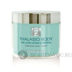 ГЕЛЬ УЛЬТРА-ЛИФТИНГ ДЛЯ ТЕЛА - THALASSO BODY GEL ULTRA-LIFTING CORPORAL 270 мл (KEENWELL) (Кинвел)