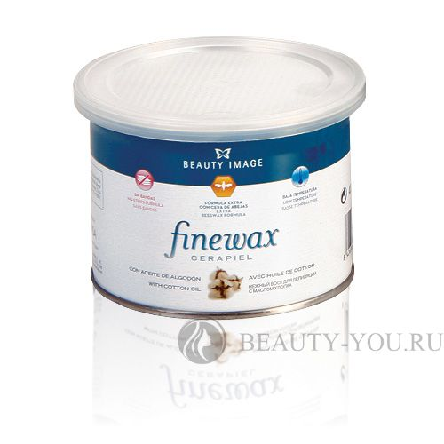 Плёночный воск Finewax с экстрактом хлопка 400 гр (B0066) (Beauty Image)