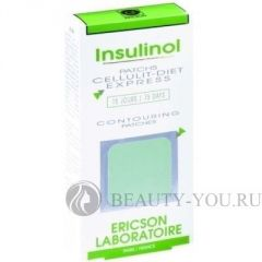 Пэтчи для экспресс-похудения Е544 INSULINOL Express Cellulit-Diet PATCHES (ERICSON LABORATOIRE)
